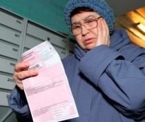 Новости Феодосии: На 1200 феодосийцев подали в суд