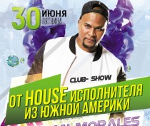 Новости Феодосии: 30 июня  в  ночном  клубе  «Аркадия»  club- show от Roldana  Moralesa.