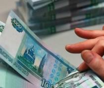 Новости Феодосии: Пока бюджет Феодосии наполнен наполовину