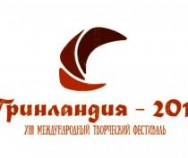В Старом Крыму поднимут алые паруса
