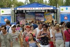 Феодосия. Новость - Три праздничных дня в Феодосии
