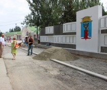 Гевчук объяснила, почему «затянули» с открытием Доски почета в Феодосии
