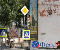 Новости Феодосии: Остался последний тополь