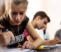 Новости Феодосии: В Феодосии стартовал молодежный образовательный форум «Таврика»