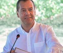 Феодосию планирует посетить премьер-министр РФ Дмитрий Медведев