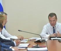 О чем говорил Дмитрий Медведев на совещании в Феодосии