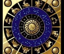 Советы астролога на 7 – 13 августа от Вероники Ромеовны