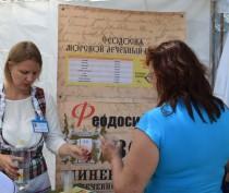 Горожан и гостей города приглашают попробовать настоящую минеральную воду «Феодосийская»