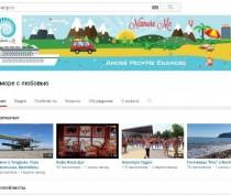 Новости Феодосии: «На море с любовью»