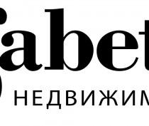 Новости Феодосии: Народный бренд: ООО Габетти-Недвижимость