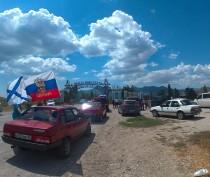 В Феодосии пройдет автопробег в честь дня российского флага