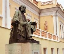 Новости Феодосии: Тематическая экскурсия ко Дню Государственного флага РФ пройдет в галерее Айвазовского