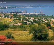 Чаша Зибольда – уникальное сооружение на Тепе-Оба. Видео