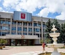 Керченская админкомиссия за неделю вынесла штрафов на 46 тысяч рублей
