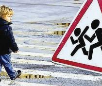 В Керчи отметили снижение уровня детского травматизма при ДТП