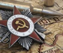 В Феодосии пройдет патриотический квест
