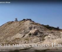 Видеопрогулка к маяку на мысе святого Ильи