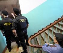 В Феодосии будут искать неплательщиков штрафов