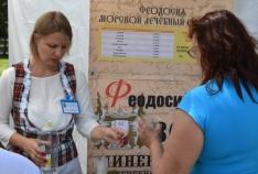 Феодосия. Новость - Горожан вновь приглашают попробовать минеральную воду «Феодосийская»