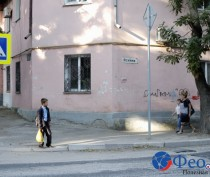 Из-за жары в школах Феодосии сокращают уроки