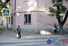 Феодосия. Новость - Из-за жары в школах Феодосии сокращают уроки