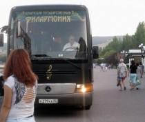 Водителя автобуса, прокатившегося по набережной, оштрафуют на 500 рублей