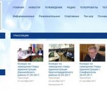 Конкурс на должность мэра Феодосии можно будет посмотреть в прямом эфире
