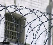 Крымчанин 14 лет проведет в колонии за контрабанду наркотиков в Керчь