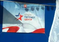 Студенты из Приморского приняли участие  в республиканской «Зарнице»