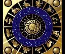 СОВЕТЫ АСТРОЛОГА НА 9 – 15 ОКТЯБРЯ от Вероники Ромеовны