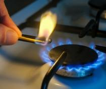 Минтопэнерго Крыма гарантировало стабильное газоснабжение полуострова зимой
