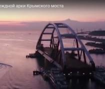 В Керченском проливе началась операция по транспортировке арки Крымского моста (ВИДЕО)