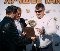 Лучшее такси Феодосии — «TAXI CITI Люкс»