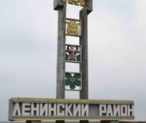 Ленинский райсовет избрал Светлану Иванову главой администрации района