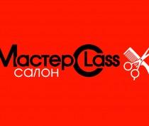 КТО есть КТО: Мастер Class,  салон