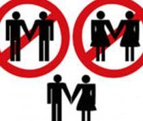 Жители Феодосии предложили организовать в городе парад традиционной любви