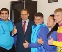 Давайте поддержим Молодежь Феодосии