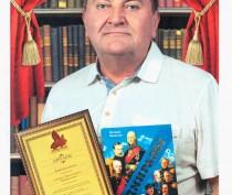 Детскую книгу по истории Феодосии представят на творческом вечере в городском музее древностей