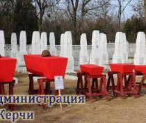 В Керчи предали земле останки погибших советских воинов (ФОТО)