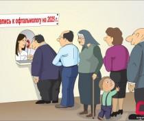 6 000 пациентов
