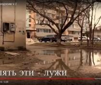 Многоквартирные дома. Реалии в Феодосии. Часть 2