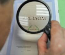 Керченский депутат попался на фальшивом дипломе об образовании
