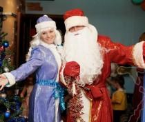 Как правильно выбрать Деда Мороза?
