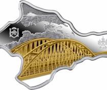 Презентована «монета моста»