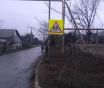 В Береговом установили дополнительные дорожные знаки