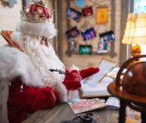 Письмо от Деда Мороза детям Феодосии