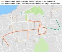Феодосийцы активно обсуждают предложения по ликвидации заторов в центре города
