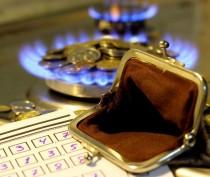 Сколько будет стоить газ для феодосийцев
