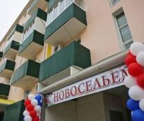 Программа переселения в 2017-м по Феодосии выполнена