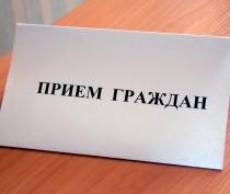 Замруководителя главного Следуправления по РК проведет прием граждан в Керчи